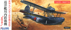 Aichi E11A (Night Reconnoiter) (Plastic model)