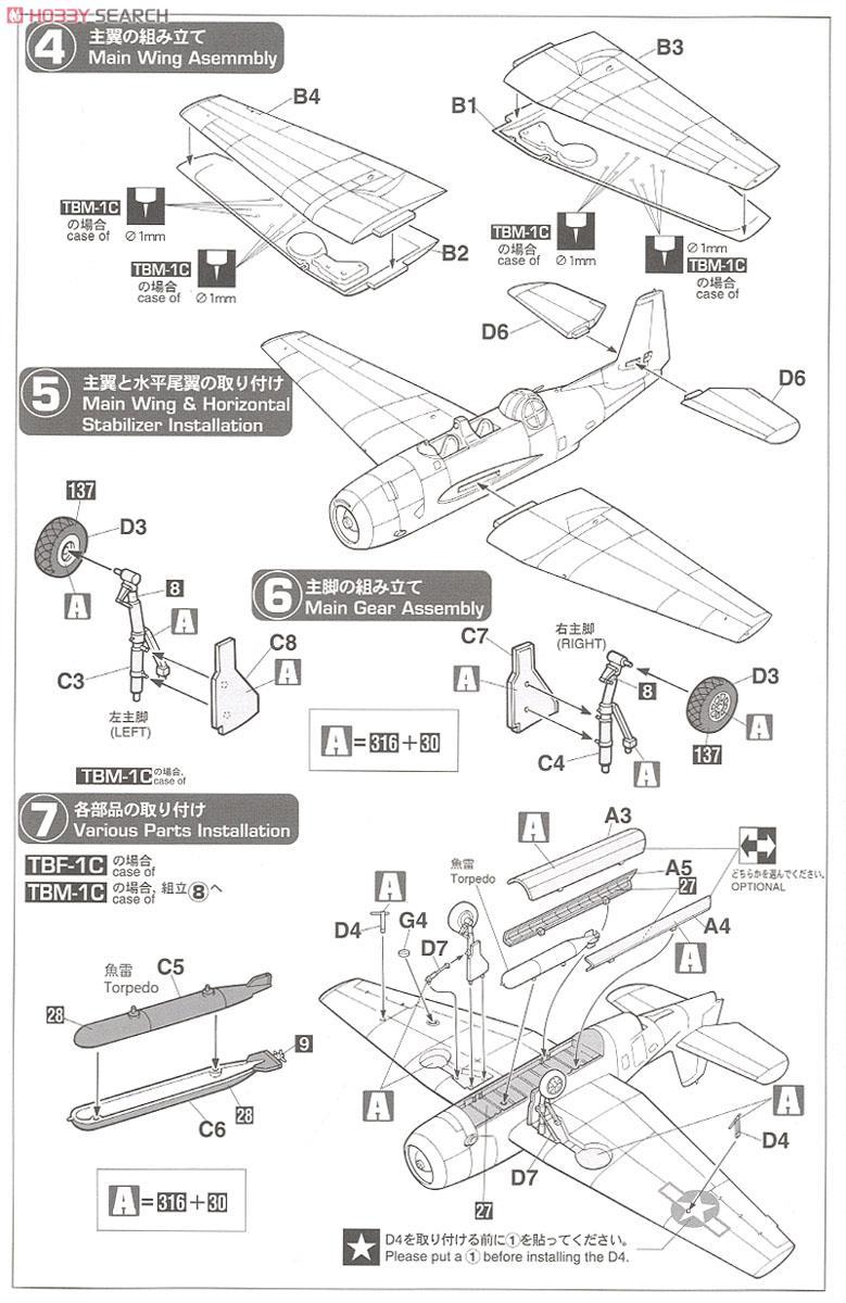 F6f Hellcat Diagram Best Wiring Library