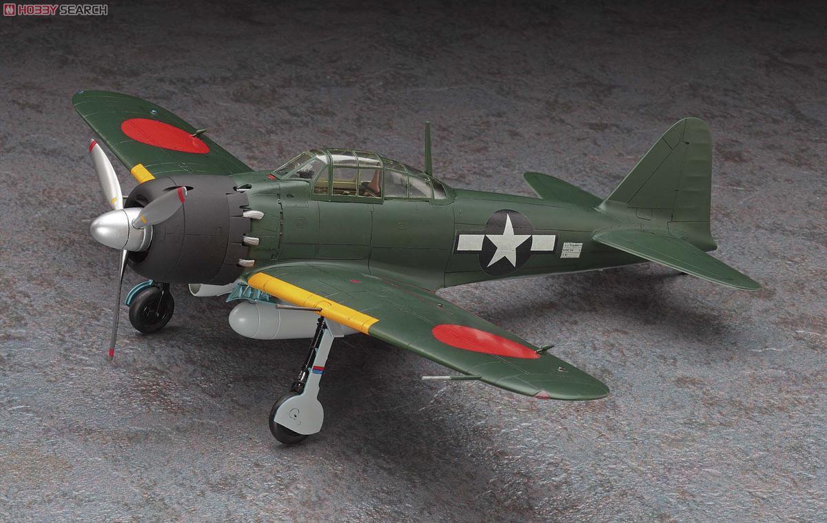 「復讐を埋めた山」 三菱 A6M5 零式艦上戦闘機 52型 (プラモデル)