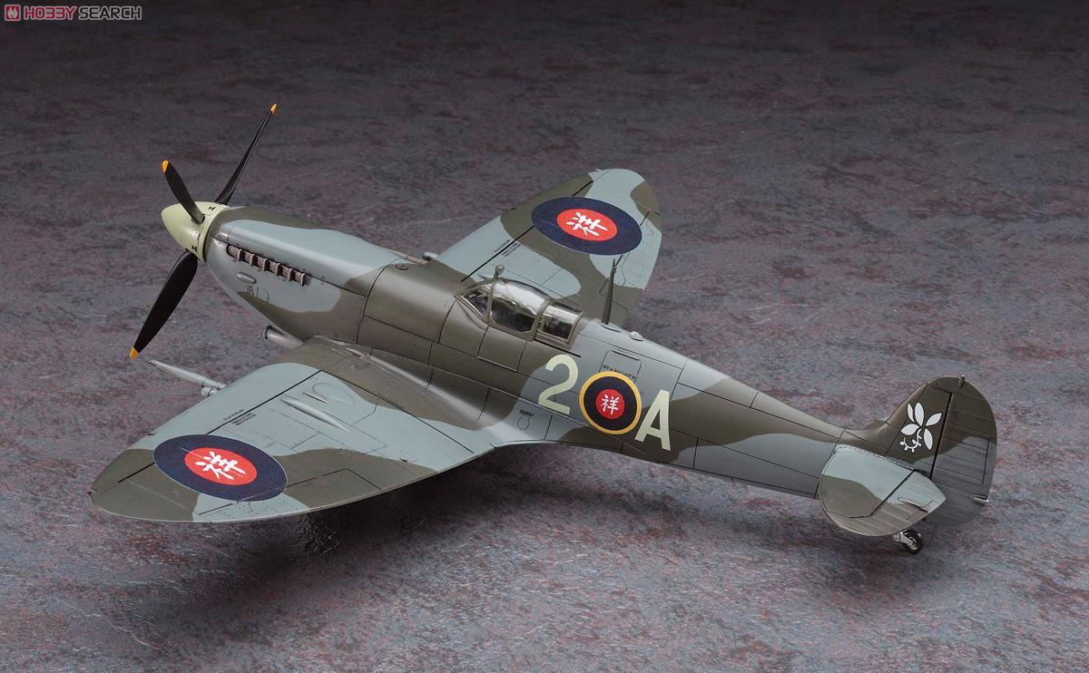 「紫電改のマキ」 スピットファイア Mk.IX (キャラデカール付き) (プラモデル)