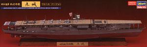 日本海軍 航空母艦 赤城 フルハル バージョン (プラモデル)