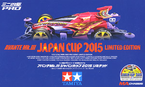 Avante Mk.III Japan Cup 2015 Limited (MA Chassis) (Mini 4WD)