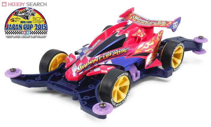Avante Mk.III Japan Cup 2015 Limited (MA Chassis) (Mini 4WD) Item picture1