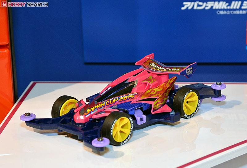 Avante Mk.III Japan Cup 2015 Limited (MA Chassis) (Mini 4WD) Other picture3
