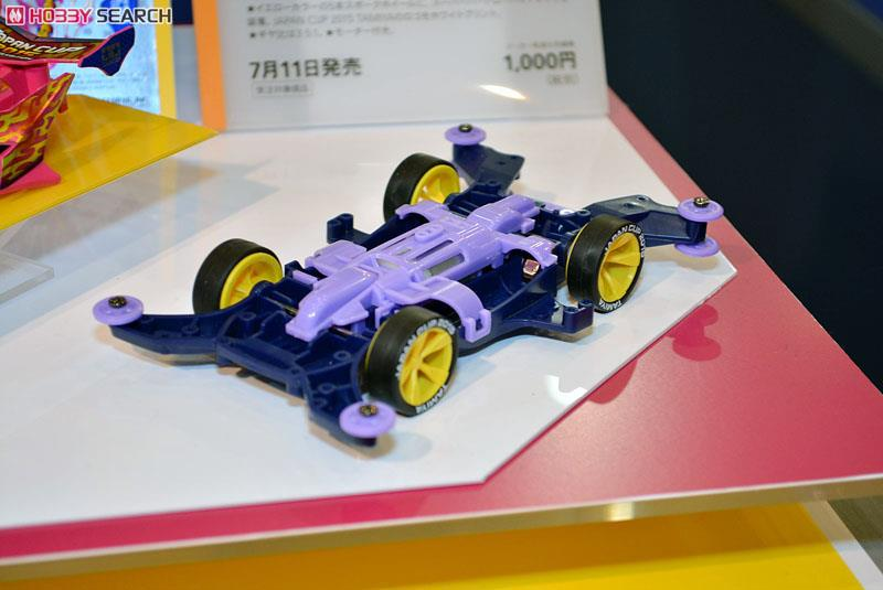 Avante Mk.III Japan Cup 2015 Limited (MA Chassis) (Mini 4WD) Other picture5