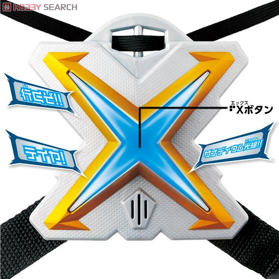 DX エックスカラータイマー (完成品)