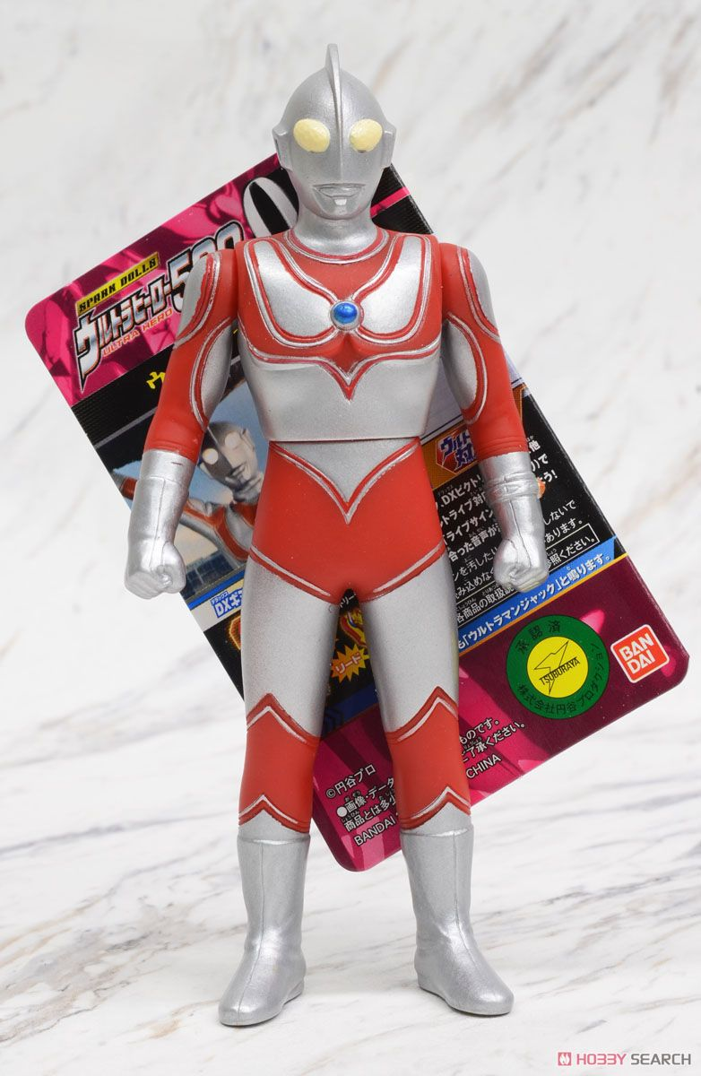 Ultra Hero 500 4 Ultraman Jack (Character Toy) Item picture3