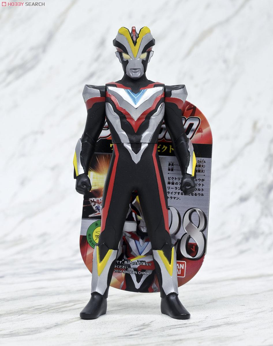Ultra Hero 500 28 Ultraman Victory (Character Toy) Item picture3