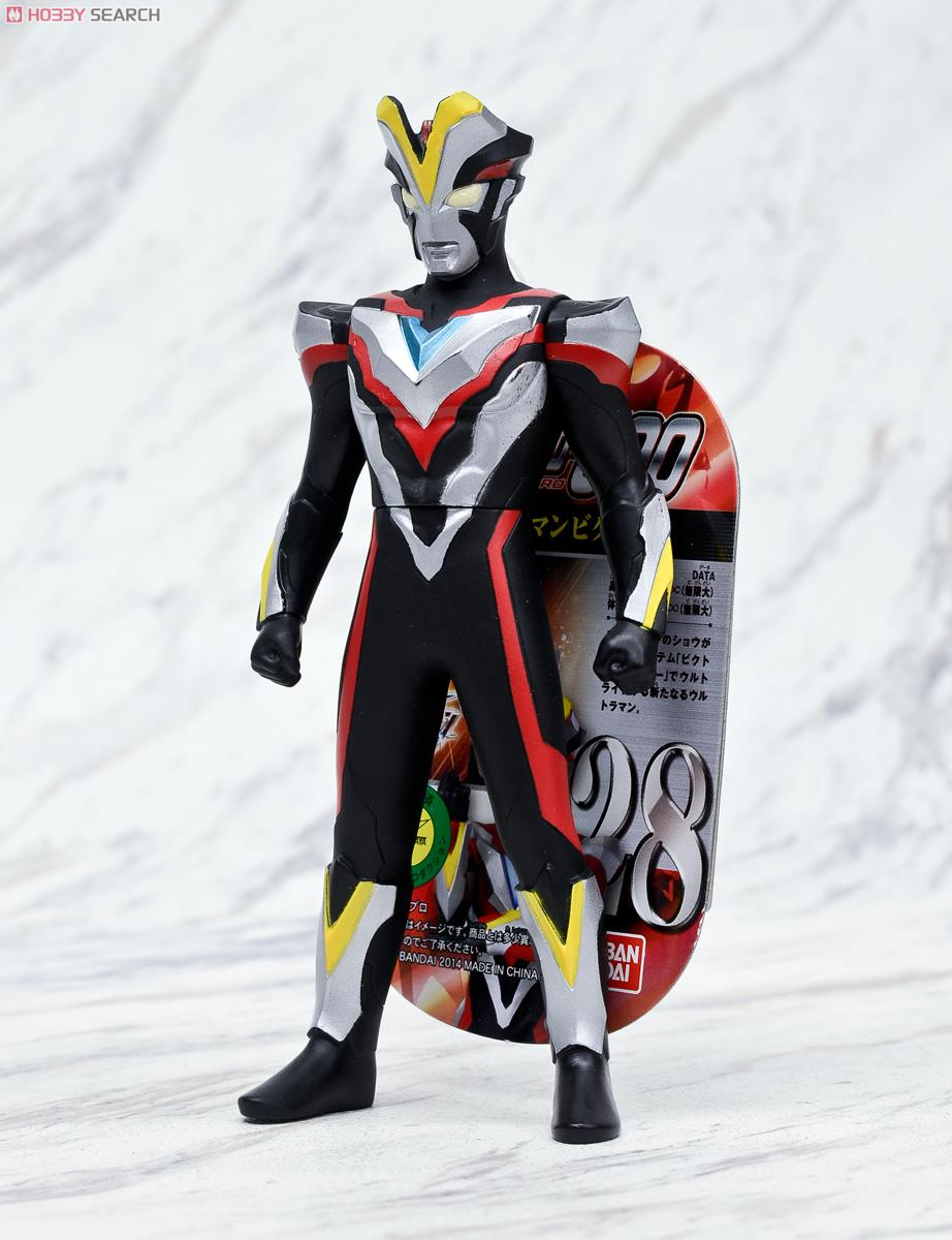 Ultra Hero 500 28 Ultraman Victory (Character Toy) Item picture4