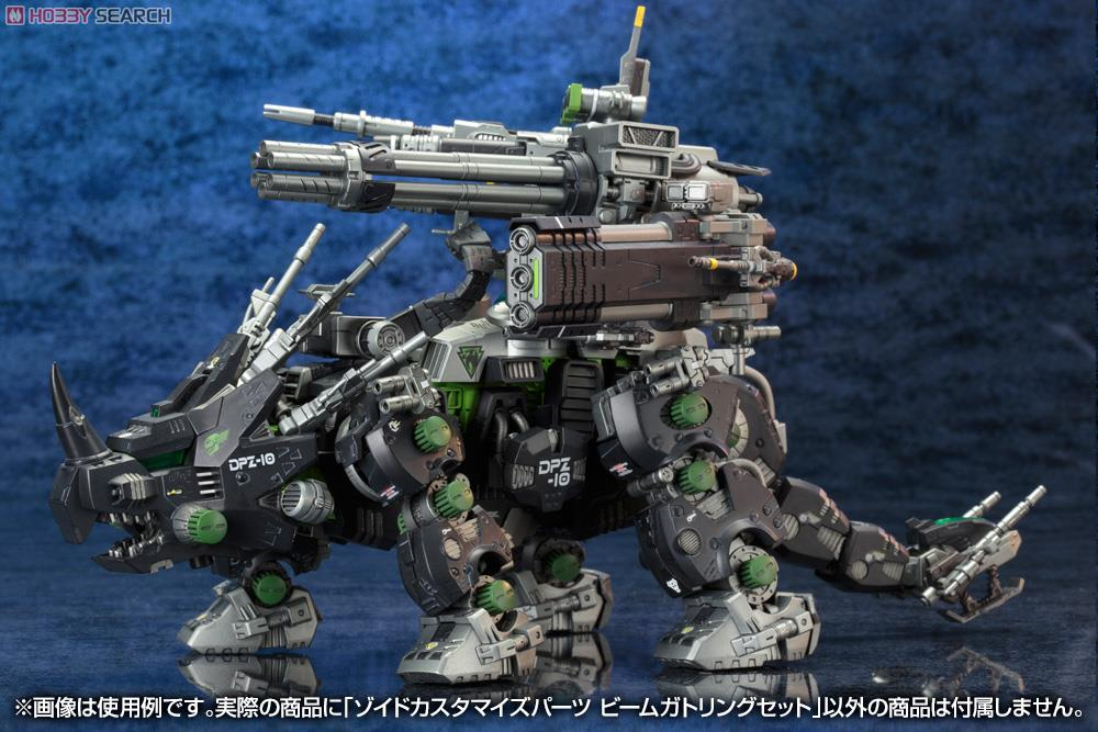 Zoids Customize Parts Beam Gatling Set (Plastic model) Other picture1
