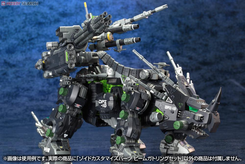 Zoids Customize Parts Beam Gatling Set (Plastic model) Other picture2