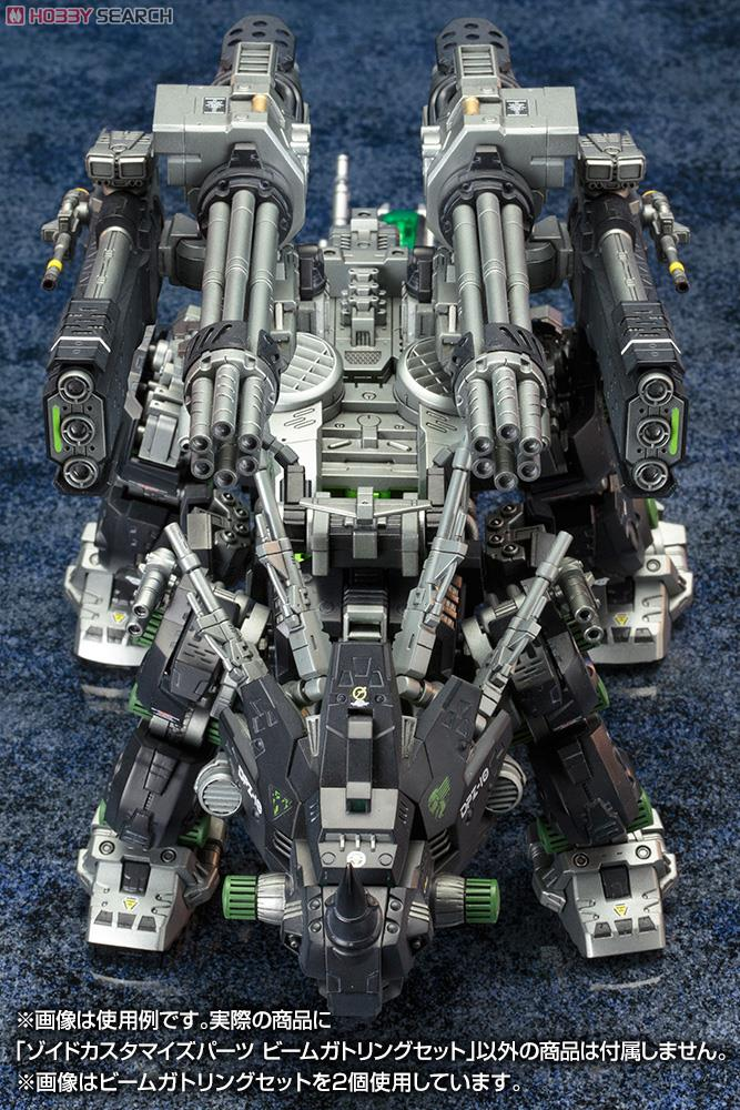 Zoids Customize Parts Beam Gatling Set (Plastic model) Other picture3