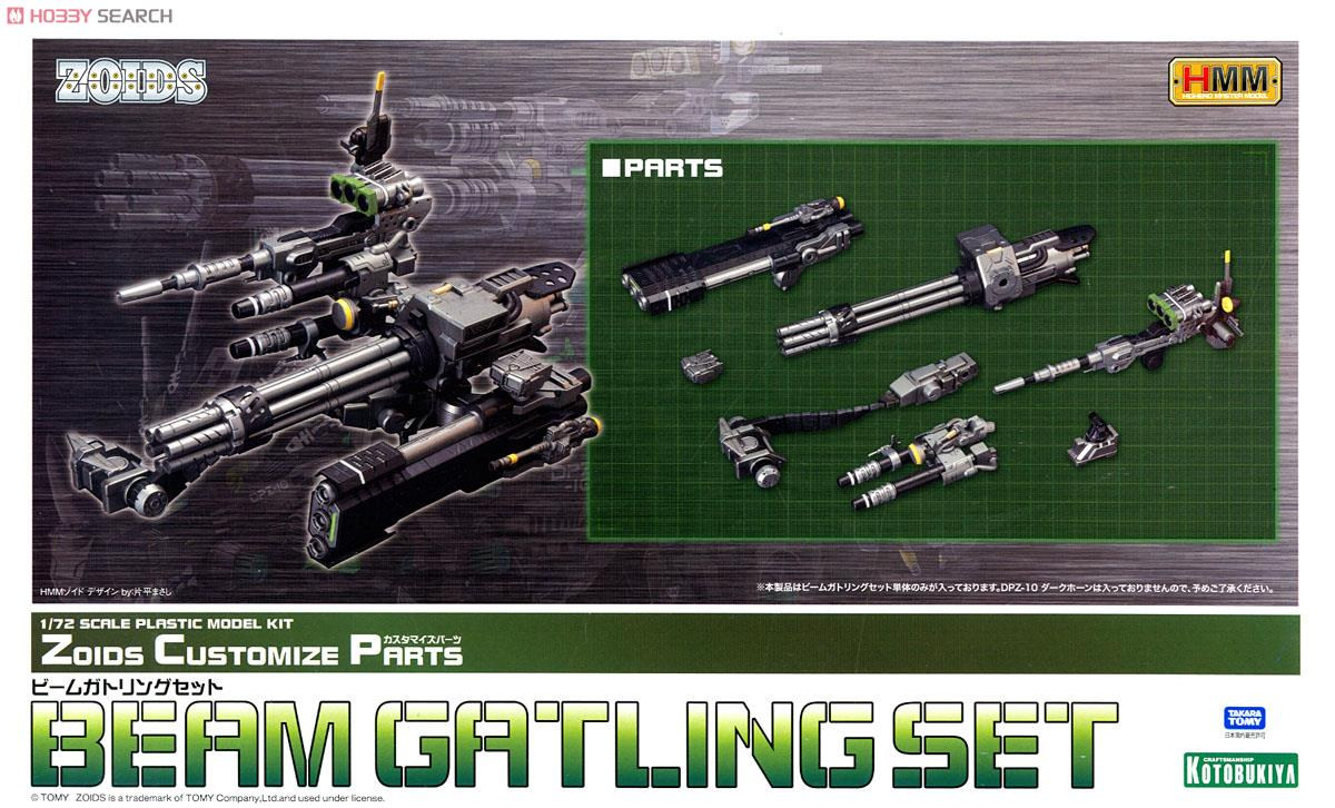 Zoids Customize Parts Beam Gatling Set (Plastic model) Package1