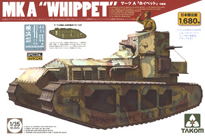 MK A `WHIPPET` (Japanese Limited Edition) (Plastic model)