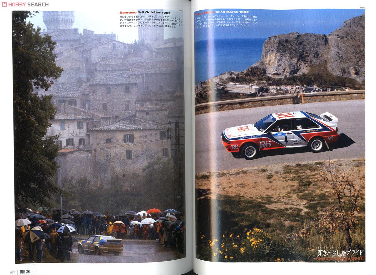 RALLY CARS Vol.09 [Audi Quattro] (Book) Images List