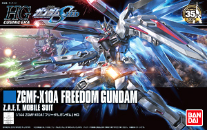 Freedom Gundam (HGCE) (Gundam Model Kits)