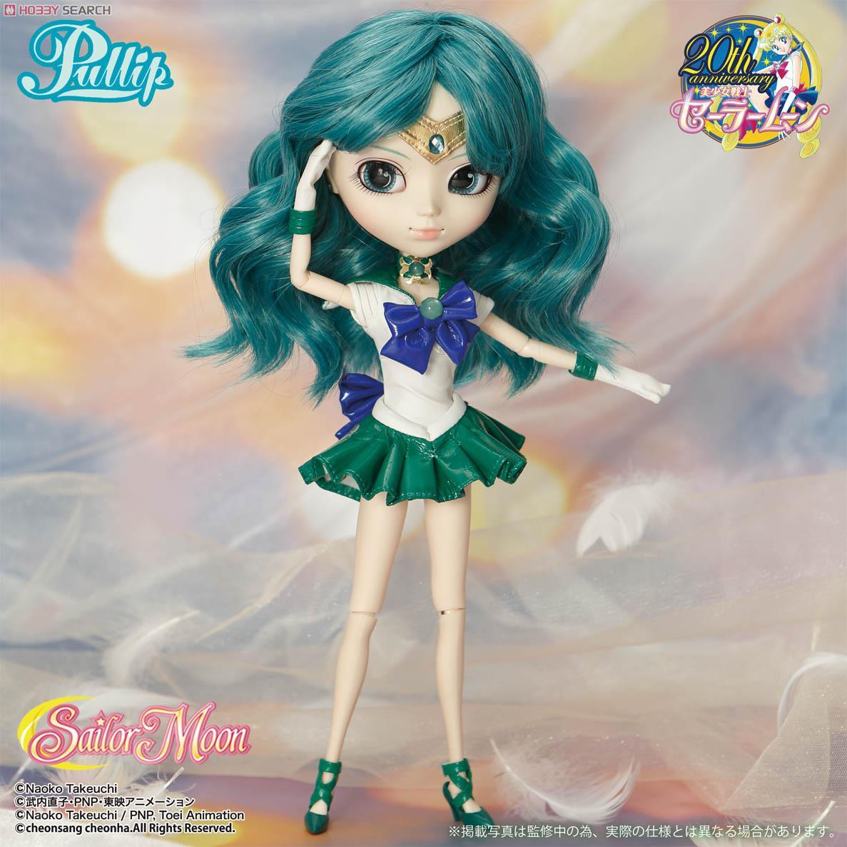 プーリップ / セーラーネプチューン (Sailor Neptune) (ドール)