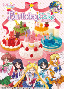 Awesome Sailor Moon Crystal Birthday Cake 8 Pieces Anime Toy Funny Birthday Cards Online Unhofree Goldxyz