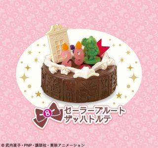 Enjoyable Sailor Moon Crystal Birthday Cake 8 Pieces Anime Toy Funny Birthday Cards Online Unhofree Goldxyz