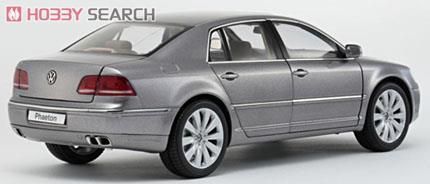 VW フェートン (アラベスクシルバー) (ミニカー)