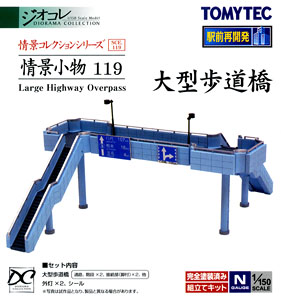Visual Scene Accessory 119 Large Highway Overpass (Large Footbridge) (Model Train)