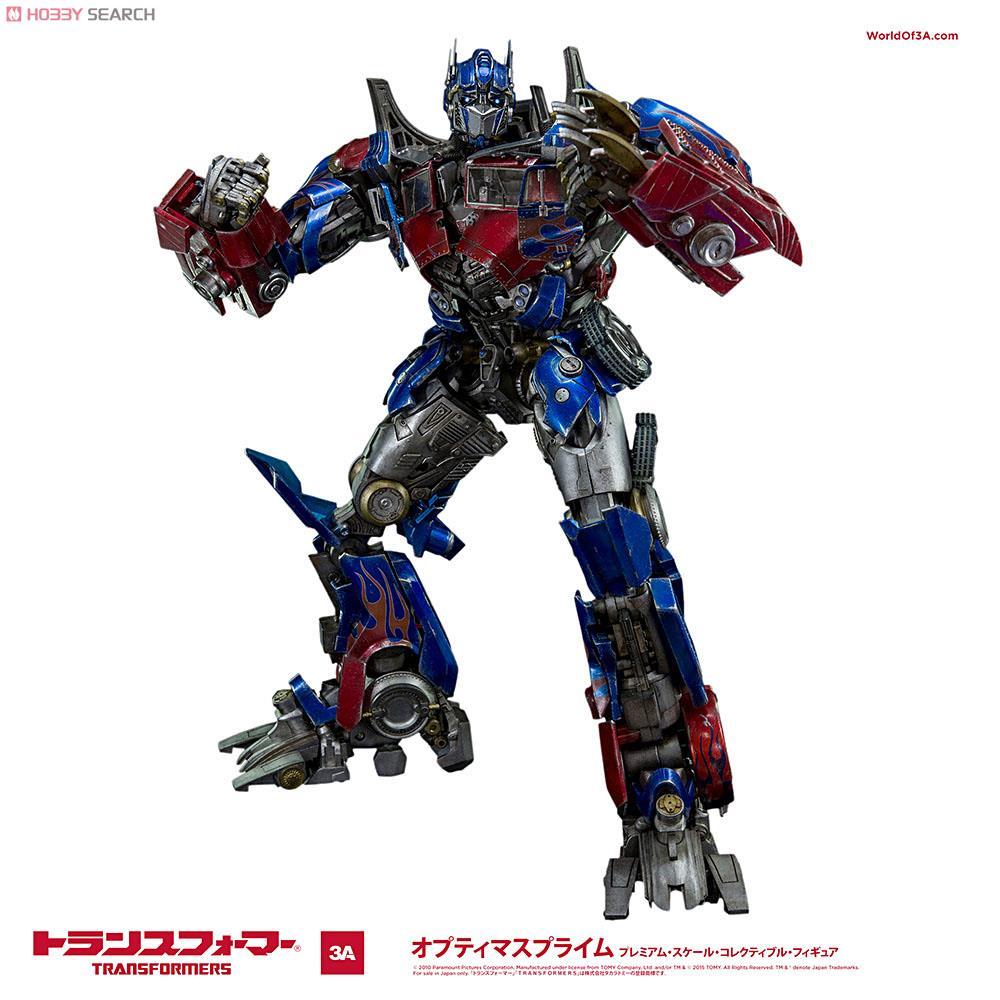 Optimus Prime (オプティマスプライム) (完成品)