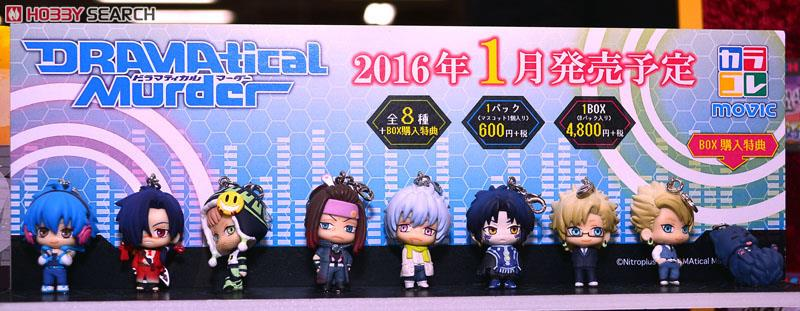 Color Collection DRAMAtical Murder 8 pieces (PVC Figure) Other picture1