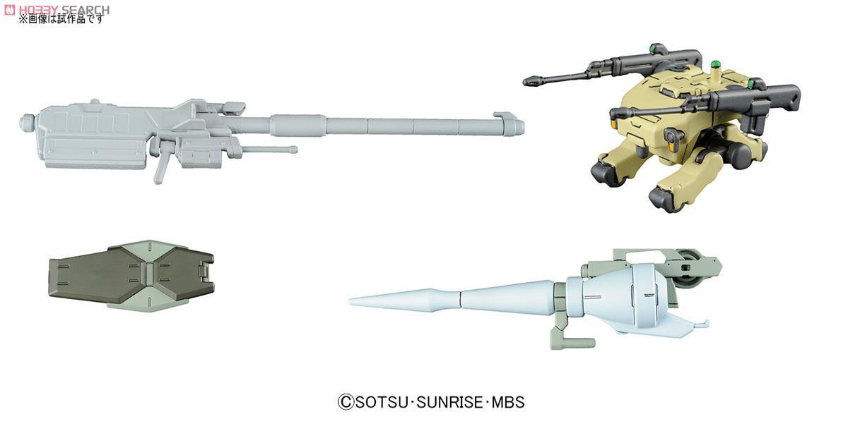 MSオプションセット1&CGSモビルワーカー (HG) (ガンプラ)