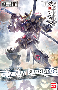 Gundam Barbatos (1/100) (Gundam Model Kits)