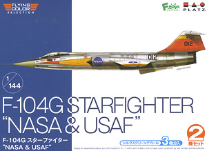 F-104G Starfighter `NASA & USAF` (2 set) (Plastic model)