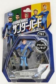 Thunderbird Action Figure TBF-01 Scott Tracy Japan