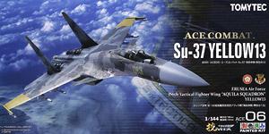 エースコンバット Su-37 黄色13 (プラモデル)