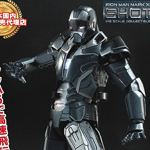1/12 Collectible Premium Figure Iron Man Mark 40 Shotgun (Completed)
