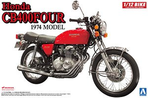 Honda CB400FOUR (Model Car)