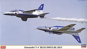 川崎 T-4 `ブルーインパルス 2015` (2機セット) (プラモデル)