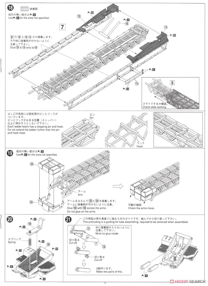 Ladder with Fire Engine (Otsu Municipal Fire Department East Ladder 1) (Model Car) Assembly guide5