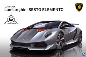 Lamborghini Sesto Elemento Model Car Hobbysearch Model Car Kit Store