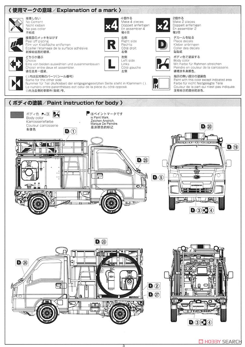 wiring diagrams for fire truck siren fire truck water tank fire truck writing page to print free fire truck ringtones free