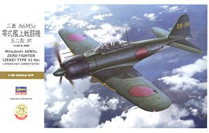 Mitsubishi A6M5c Zero Fighter [ZEKE] Type52 Hei (Plastic model)