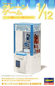 1/12 Crane Game (Plastic model)