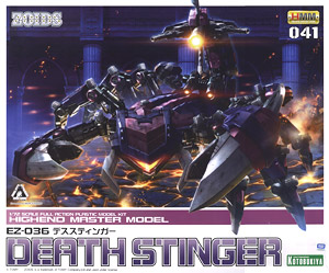 EZ-036 Death Stinger (Plastic model)