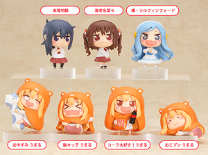 Himoto! Umaru-chan Trading Figures (Set of 8) (PVC Figure)