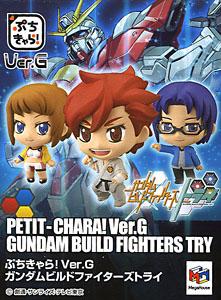 ぷちきゃら!Ver.Gシリーズ ガンダムビルドファイターズトライ 6個セット (フィギュア)