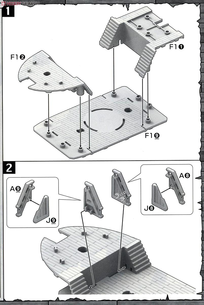 Red Force (Plastic model) Assembly guide1