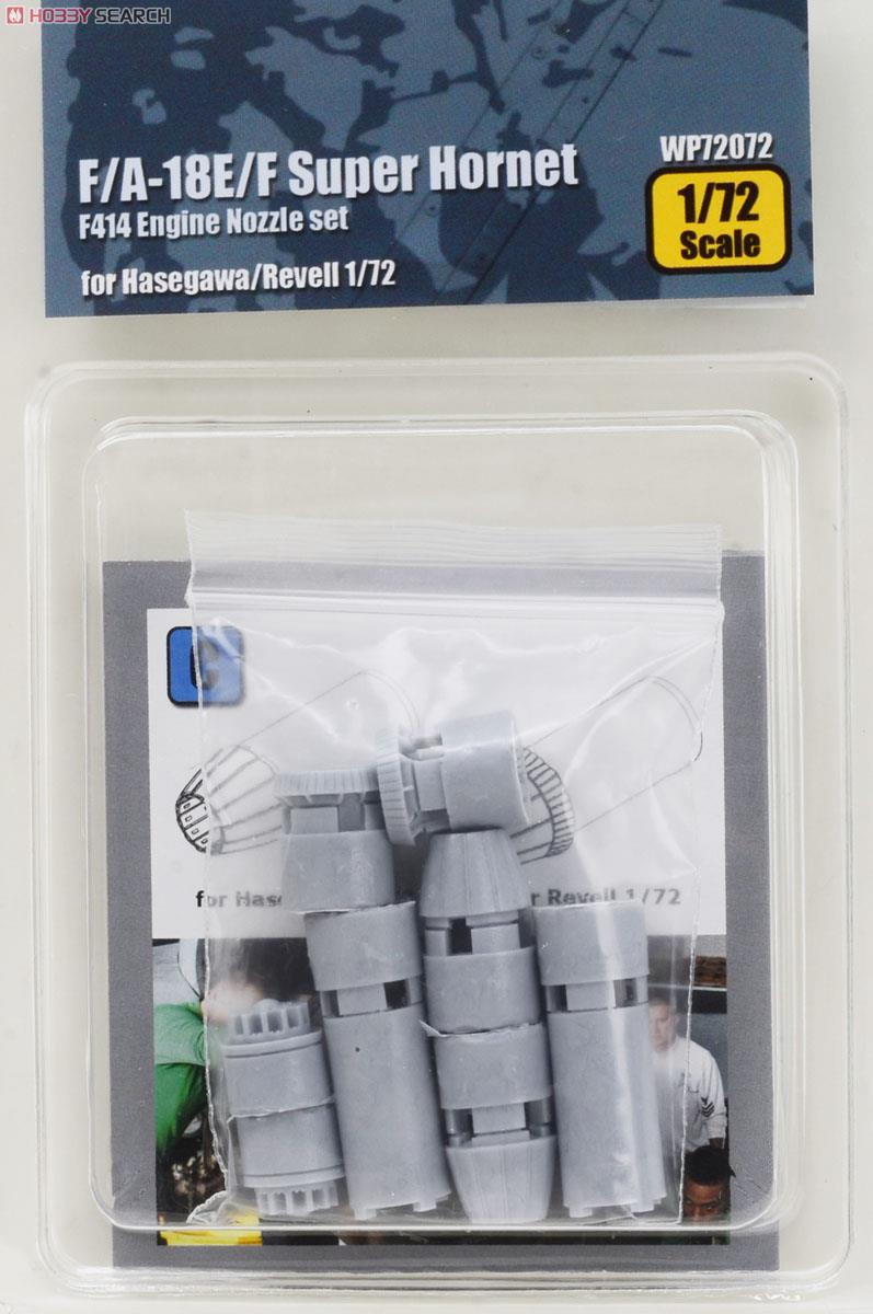 f a 18e f super hornet f414 engine nozzle set (for hasegawa,revell  F414 Engine Part Diagram Labeled #12