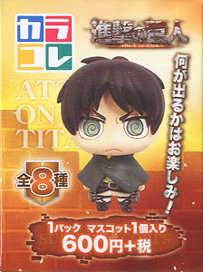 Color Collection Attack on Titan Vol.2 8 pieces (PVC Figure)