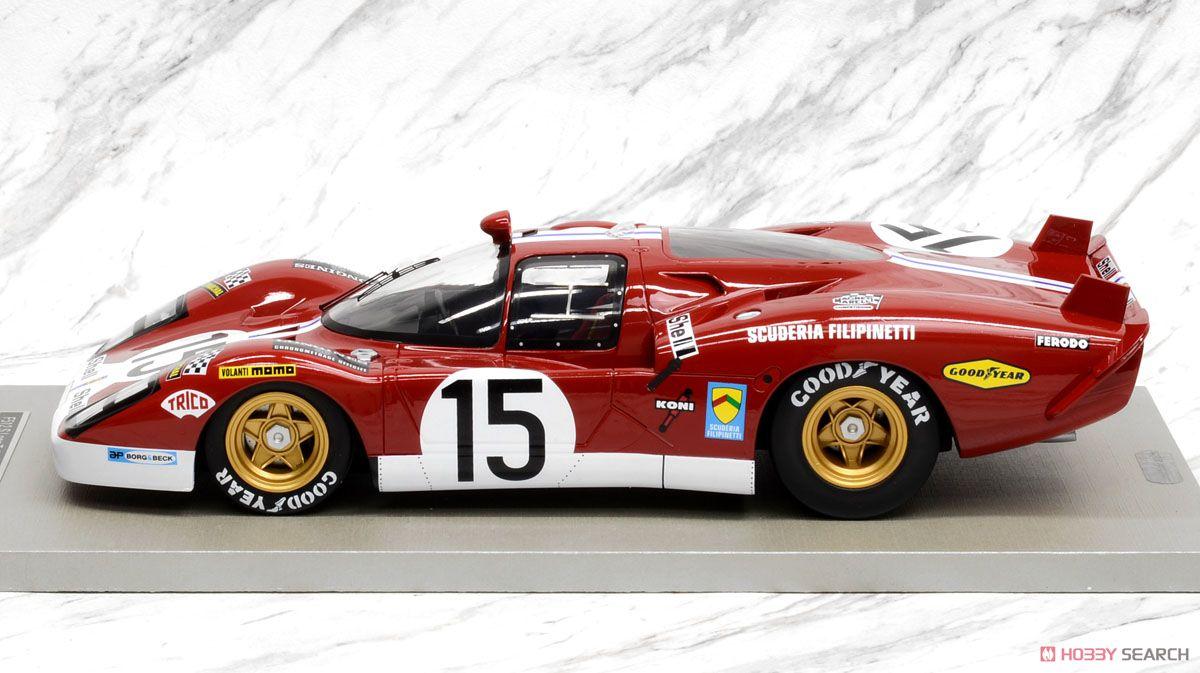 フェラーリ 512 S フィリピネッティ #15 ル・マン 1970Parkes-Muller (ミニカー)