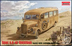 ドイツ オペル3.6-47軍用バス W39 ルードビック工場 後期型