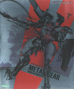 Metal Gear Sahelanthropus (Plastic model)