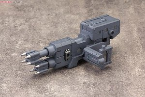 Heavy Weapon Unit MH10 Violence Ram (Plastic model)